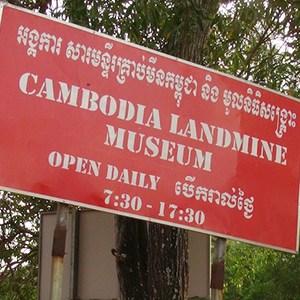 Cambodia Landmine Museum Logo