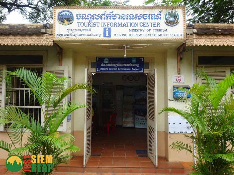 Old Tourist Information centre